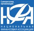 Саморегулируемая организация «Национальная финансовая ассоциация» (СРО НФА)