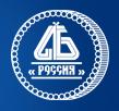 Ассоциация банков России