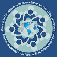 Финансово-банковская ассоциация ЕвроАзиатского сотрудничества (ФБА ЕАС)