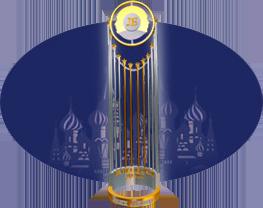 Ежегодная международная премия в области экономики и финансов имени П.А. Столыпина