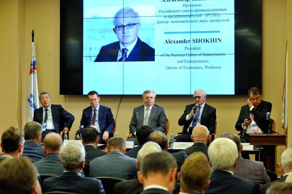 IV Международный финансово-экономический форум «Евразийский союз и ЕС: поиск новых форматов сотрудничества»