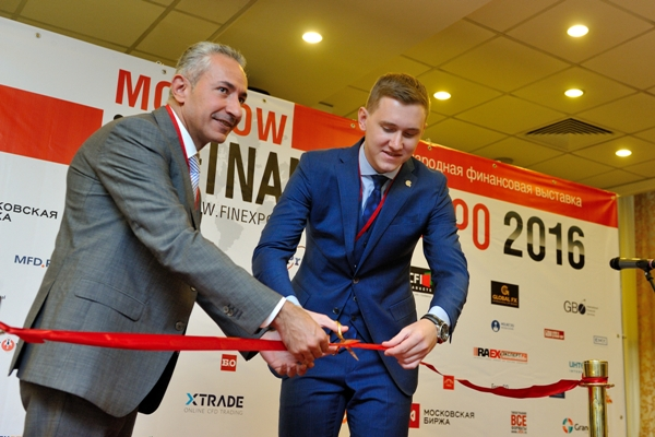 Moscow Financial Expo 2016