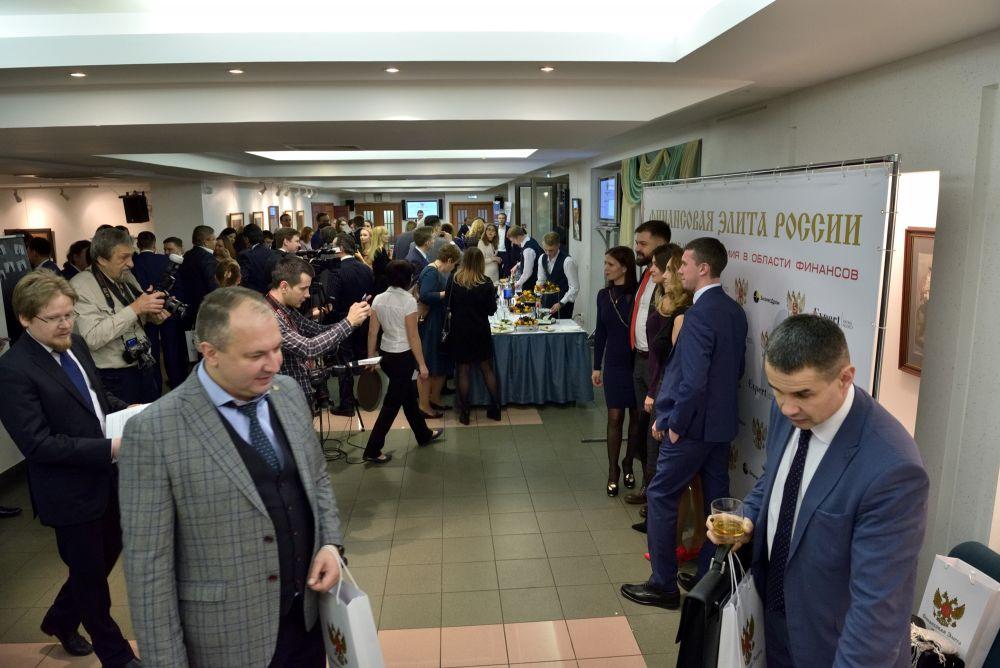 XIV церемония награждения лауреатов премии «Финансовая Элита России»
