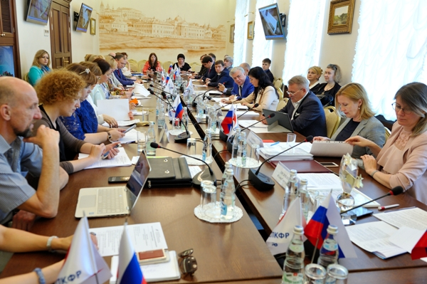 Заседание Совета по профессиональным квалификациям финансового рынка Фото: Альберт Тахавиев, Finversia.ru
