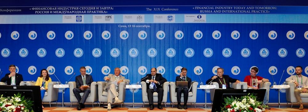 Круглый стол «Банковский бизнес: стратегии, технологии и доходность»