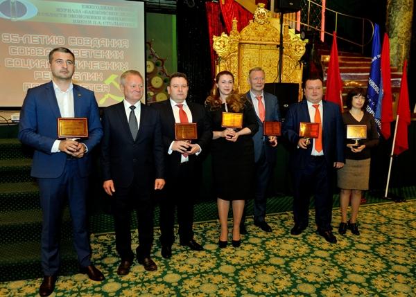 XIII Торжественная церемония вручения премии Банковское дело 2017 года