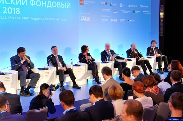 Конференция «Российский фондовый рынок 2018»