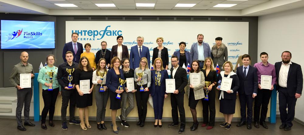 Победители и призеры FinSkills Russia в 2018 году