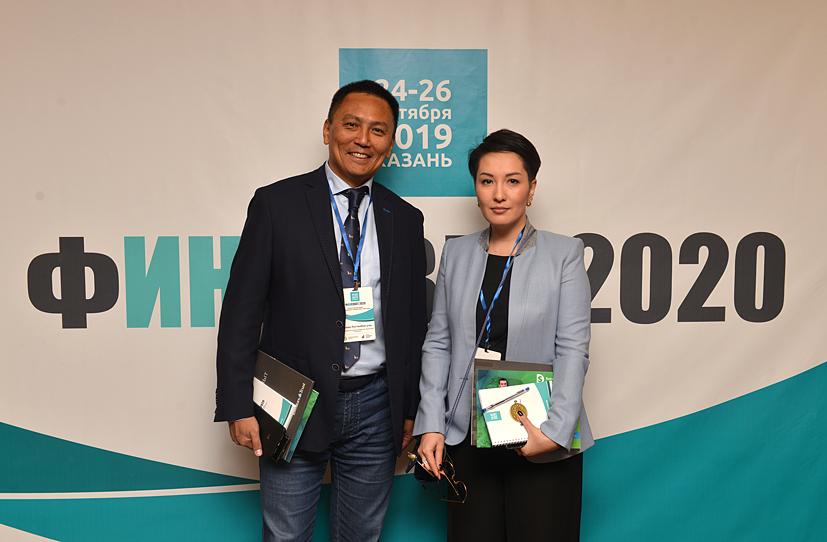 Всероссийский форум инвестиционных и финансовых советников «Финсовет 2020»
