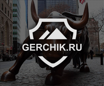 Gerchik's Trading Club