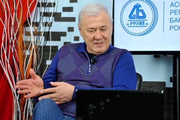 Анатолий Аксаков, депутат Госдумы России, президент Ассоциации региональных банков России
