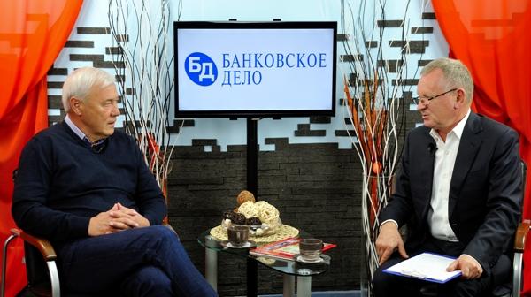 Анатолий Аксаков, председатель Комитета Госдумы по финансовому рынку, председатель совета Ассоциации банков России и Владимир Нестеренко, главный редактор журнала «Банковское дело»