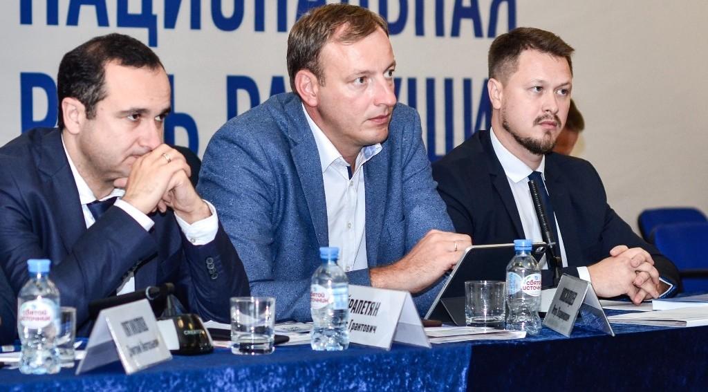 «Балтийский лизинг» выступил партнером на крупнейшем форуме ЮФО