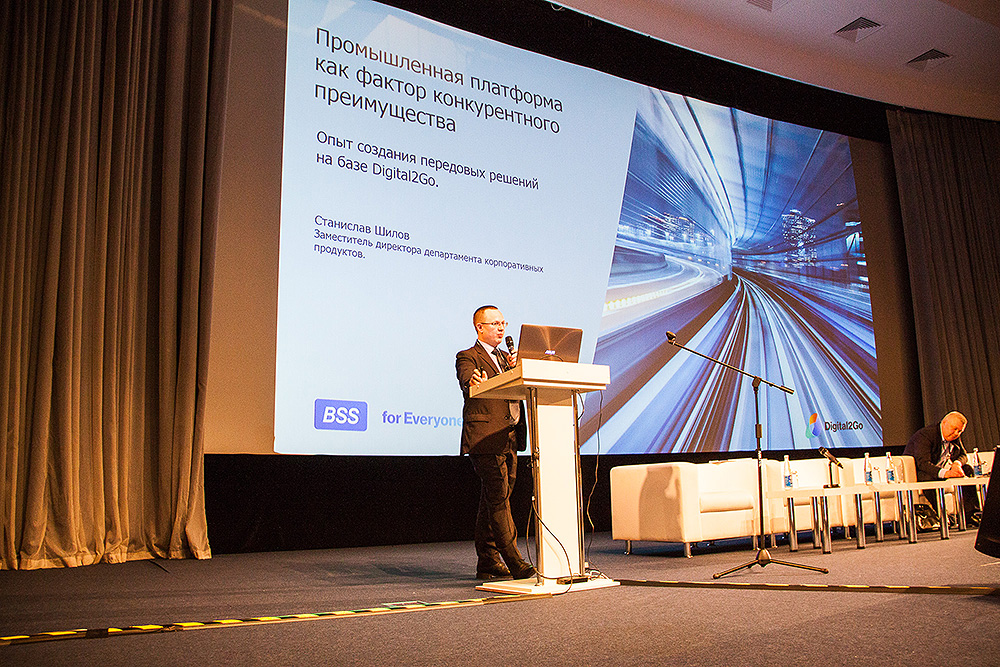 BSS на iFin-2020: к новым вызовам готовы