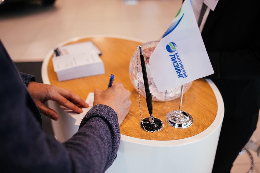 Кемеровский филиал «Балтийского лизинга» принял участие в рабочей встрече регионального отделения ЦБ