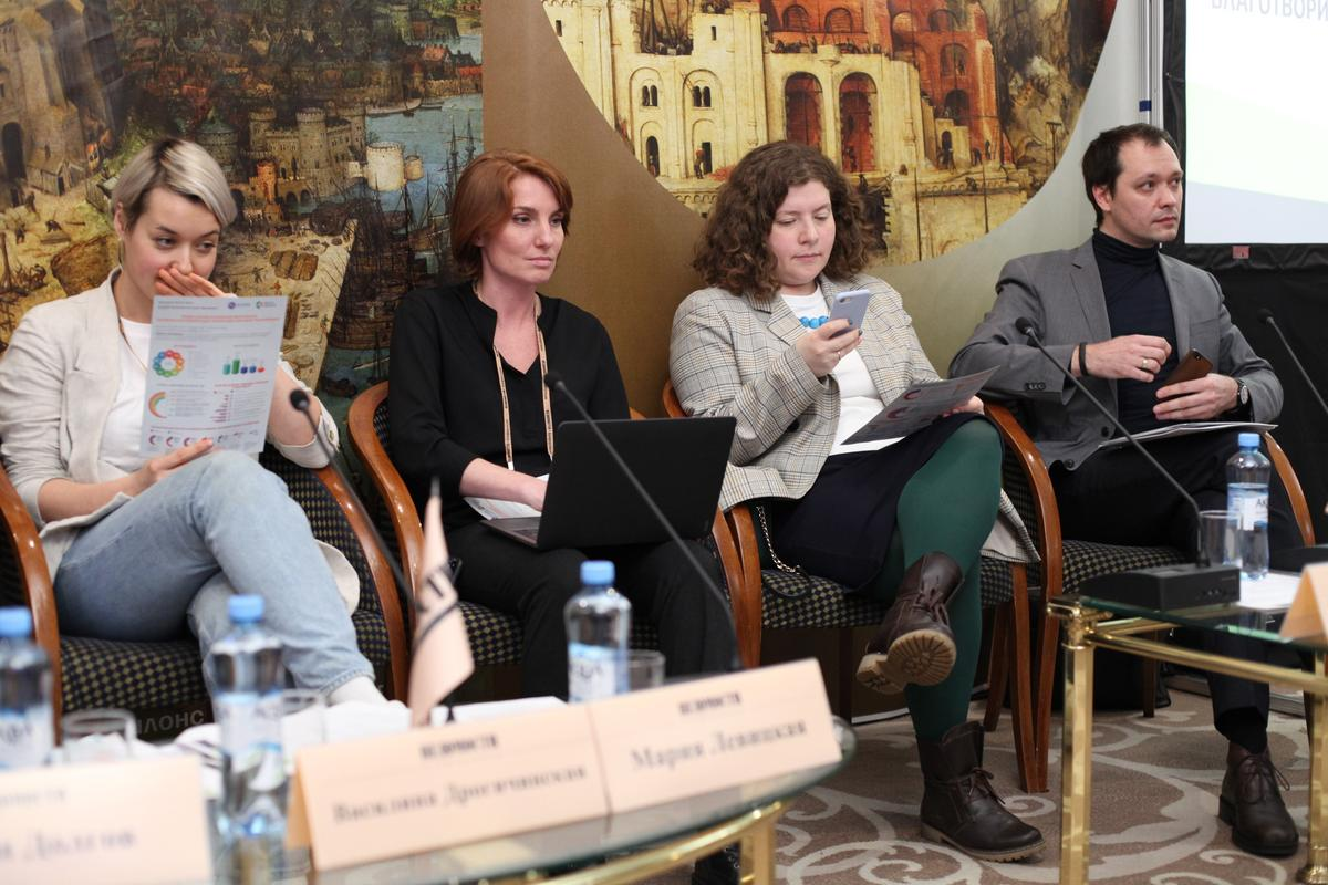 """На конференции """"Благотворительность в России: 2025"""", посвященной благотворительности, обсудили краудфандинг"""