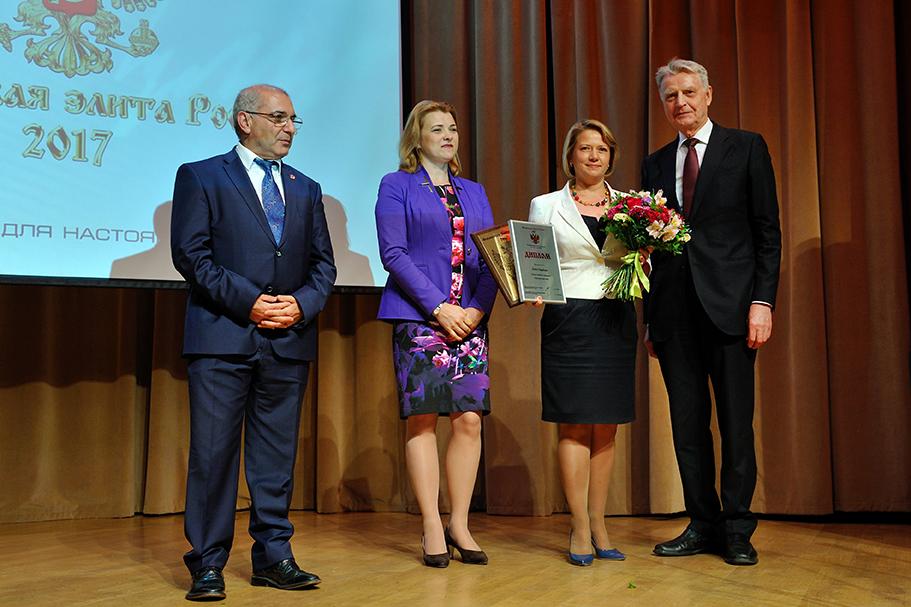 XIII Премия «Финансовая элита России 2017»