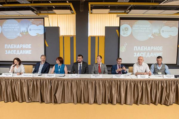 Более 500 участников собрала конференция «Портфельные инвестиции для частных лиц»