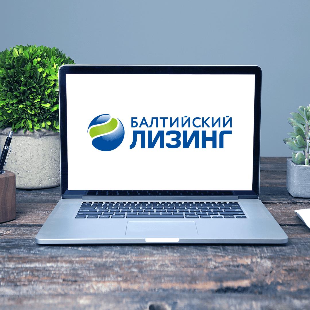 «Балтийский лизинг»: число образовательных курсов по работе с IT-продуктами выросло на 50%
