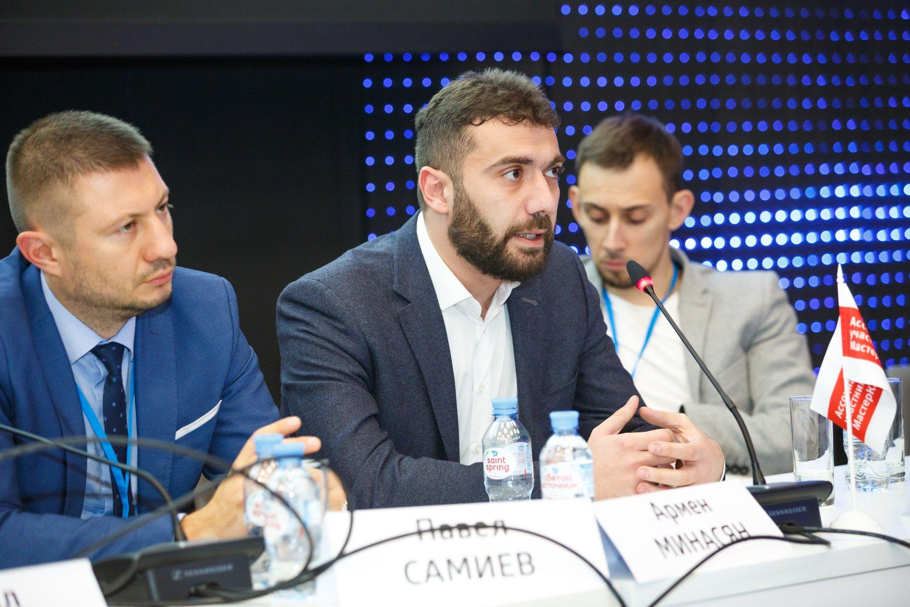 Армен Минасян, генеральный директор одной из крупнейших в России краудлендинговых платформ «Город Денег» рассказал о своем видении в рамках состоявшейся дискуссии в Ассоциации