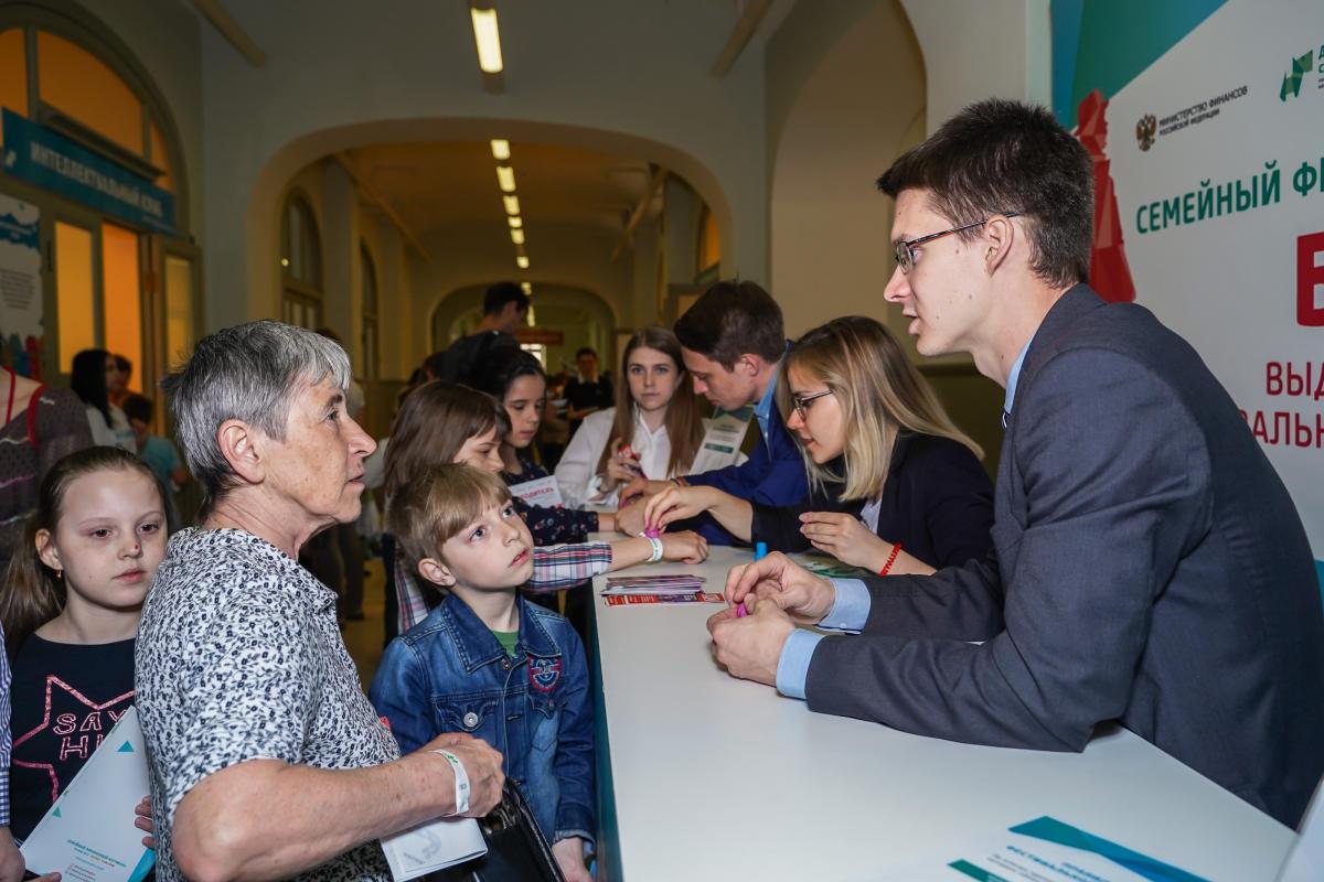Финансовая лаборатория, технопарк и обсерватория: что ждет участников Семейного финансового фестиваля в Москве