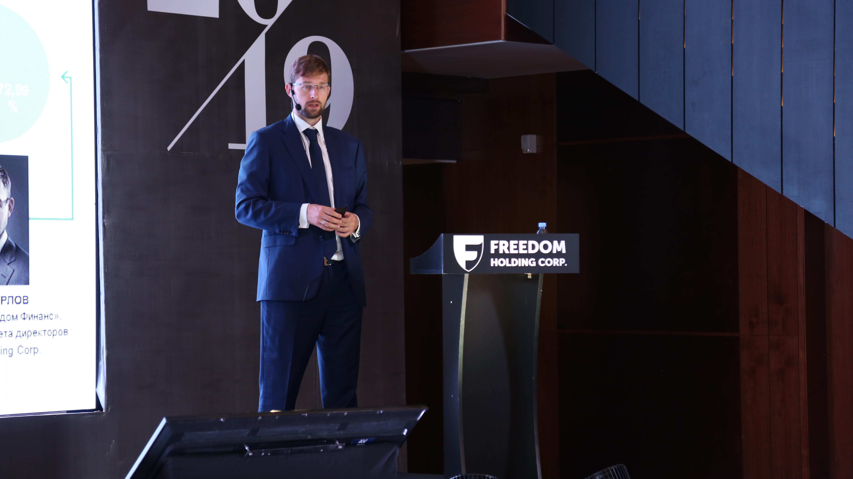 Freedom Holding Corp. провел ежегодное собрание акционеров