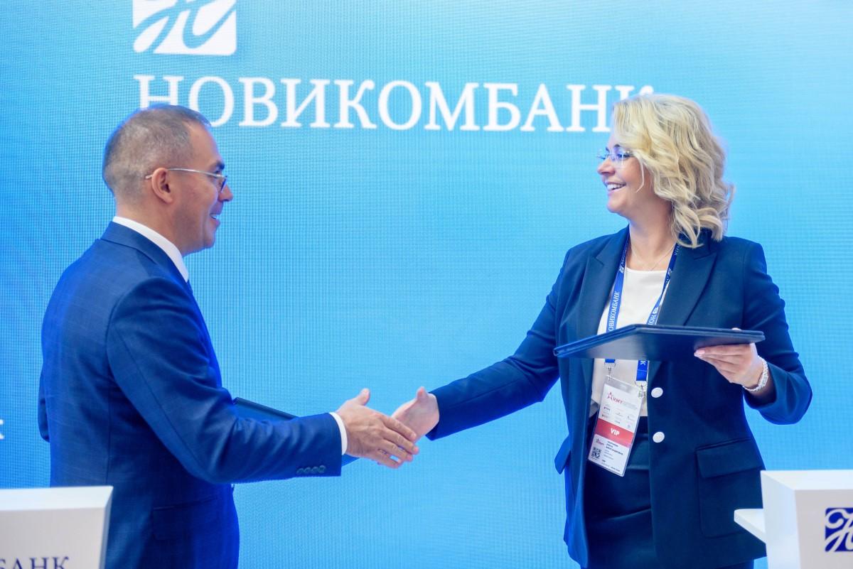Новикомбанк подписал соглашение с Корпорацией «Иркут»