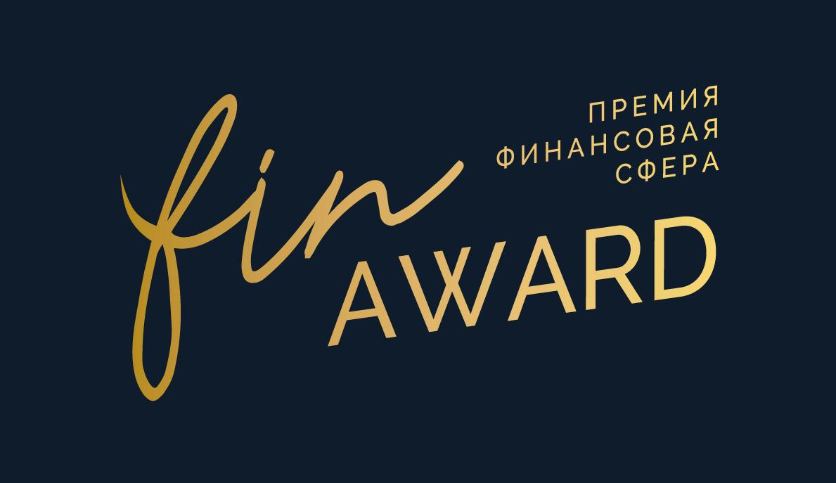 Отобраны номинанты премии FINAWARD 2019