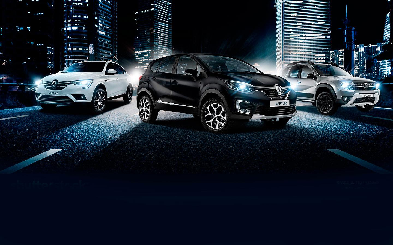 Альфа-Лизинг предлагает кроссоверы Renault с максимальной скидкой