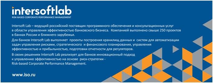 Как перевести бюджетные процессы в «цифру» - уникальный опыт Банка Уралсиб