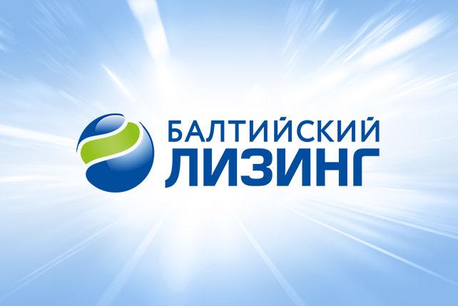 «Балтийский лизинг» возглавил медиарейтинг лизинговых компаний в сентябре