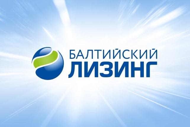 «Балтийский лизинг» вновь вошел в ТОП-3 медиарейтинга отрасли