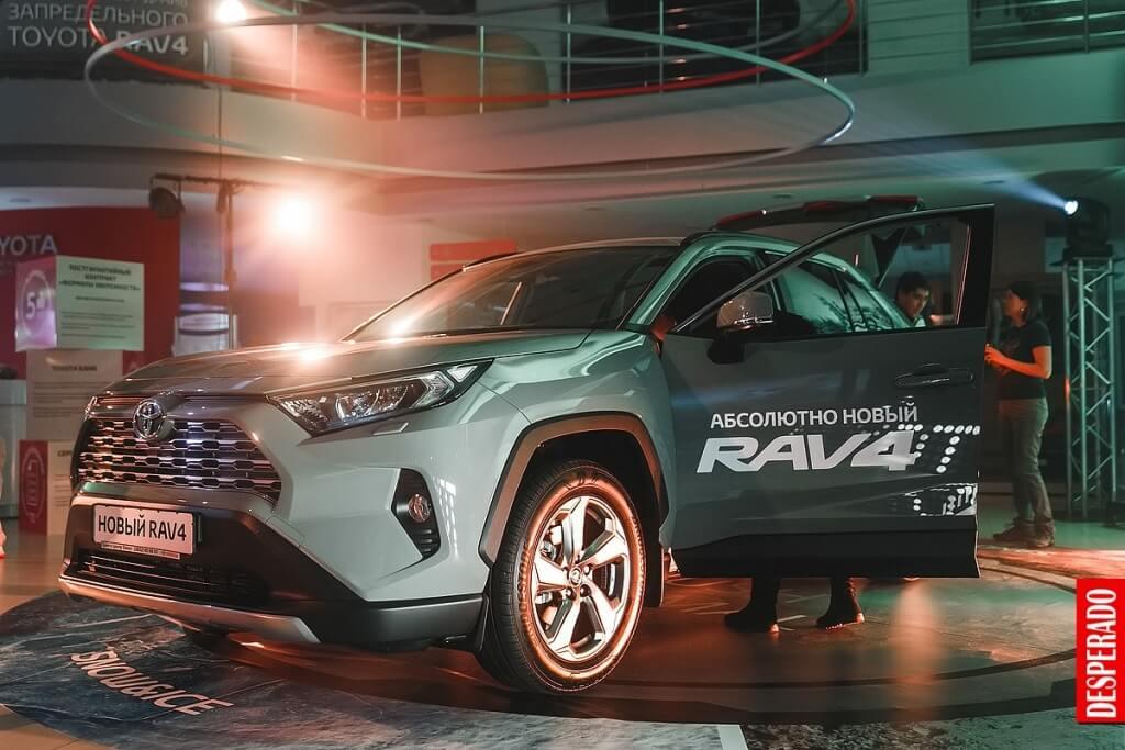 «Балтийский лизинг» принял участие в презентации новой Toyota RAV4