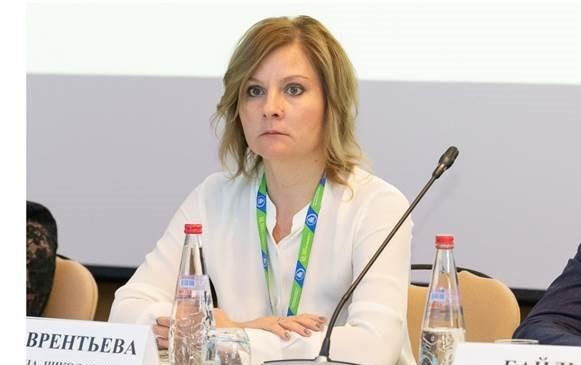 Вице-президент Новикомбанка Анна Лаврентьева