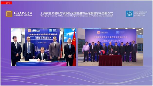 СРО НФА и Шанхайская биржа золота подписали Меморандум о взаимопонимании