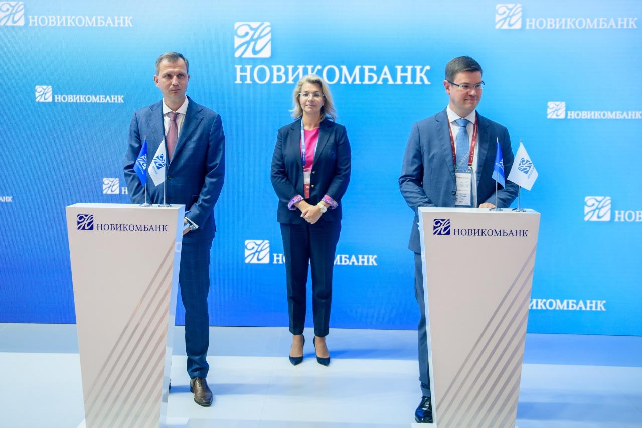 Новикомбанк обеспечит социально-платежными картами биофармацевтическое предприятие «ФОРТ»