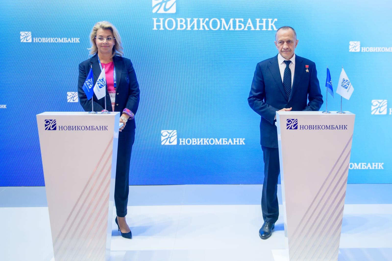 В рамках форума Армия-2021 Новикомбанк и АО «ОДК-Климов» заключили кредитное соглашение