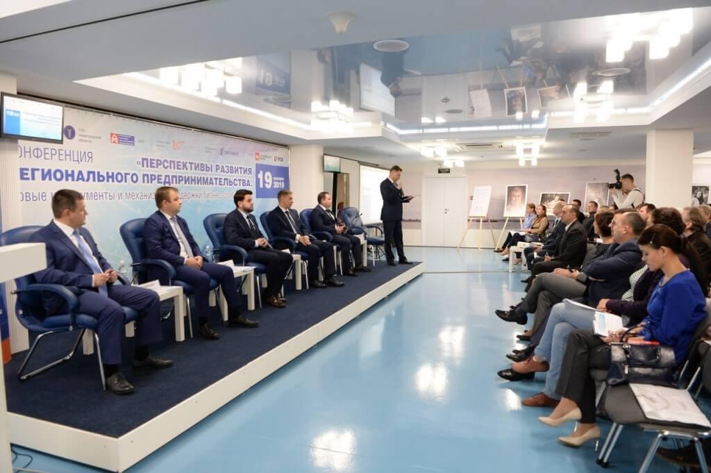 Эксперты «Балтийского лизинга» приняли участие в конференции ТПП