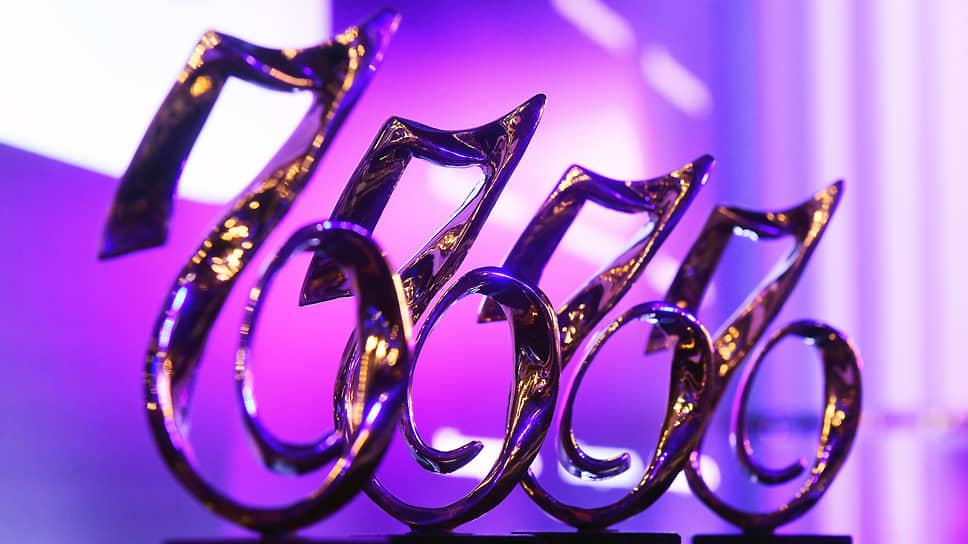 «Балтийский лизинг» стал партнером церемонии вручения премии «Твердые знаки»