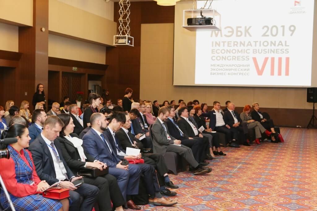 «Балтийский лизинг» стал участником бизнес-конгресса во Владивостоке