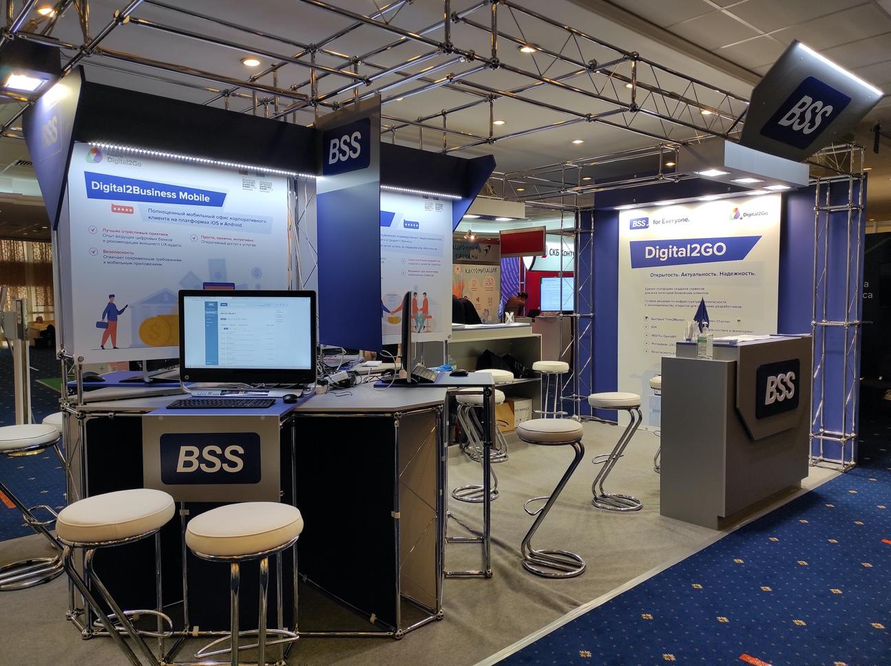 BSS представила на форуме ВБА-2020 свое видение пути развития отрасли