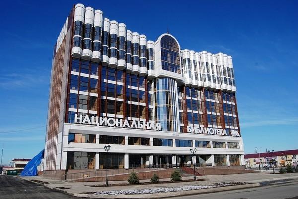 Национальная библиотека Чечни в Грозном, открытая в 2013 году