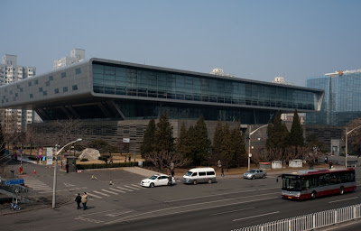 2008 год – новое здание Национальной библиотеки Китая