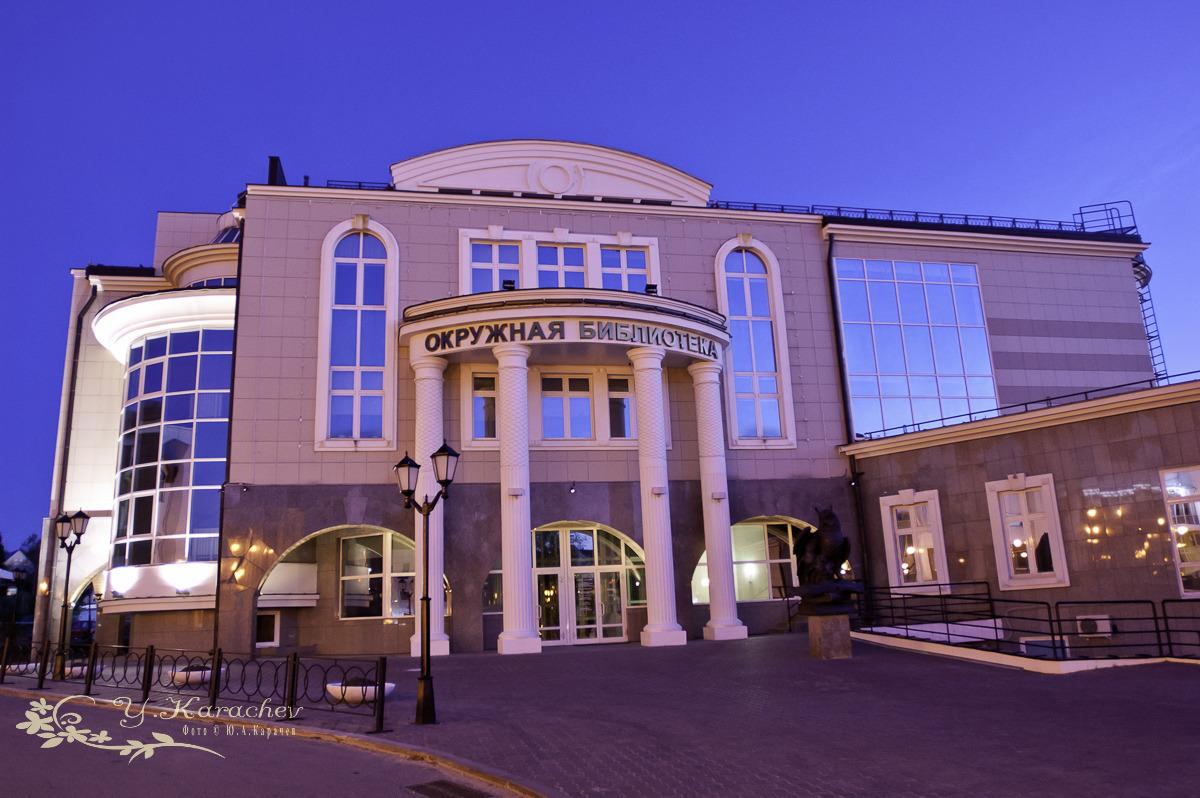 Государственная библиотека Югры, построенная в начале века в Ханты-Мансийске