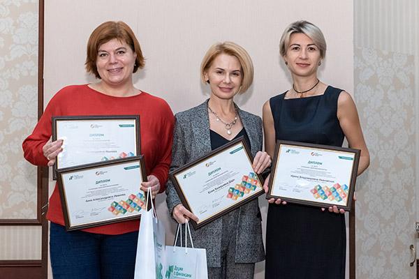 Лауреаты конкурса марафона «Финансовая журналистика»