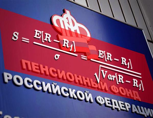 Транспортный налог 2019 татарстан калькулятор