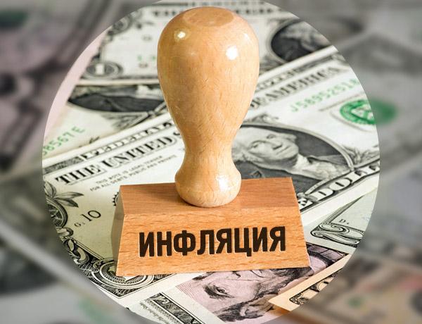 7 фактов, почему инфляция в США не представляет угрозы – Публикации –  Finversia (Финверсия)