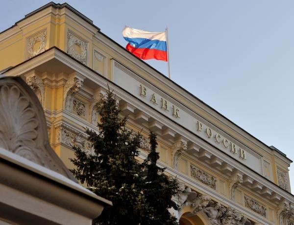 Центробанк РФ оценил нагрузку на капитал банков с учетом Базеля