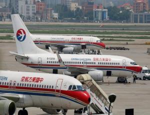 В Китае появится новая крупная авиакомпания