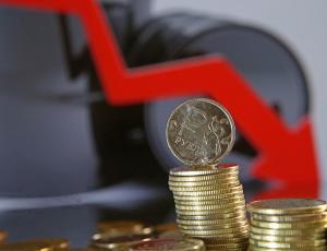 ЦБ снизил ключевую ставку до 4,50% годовых